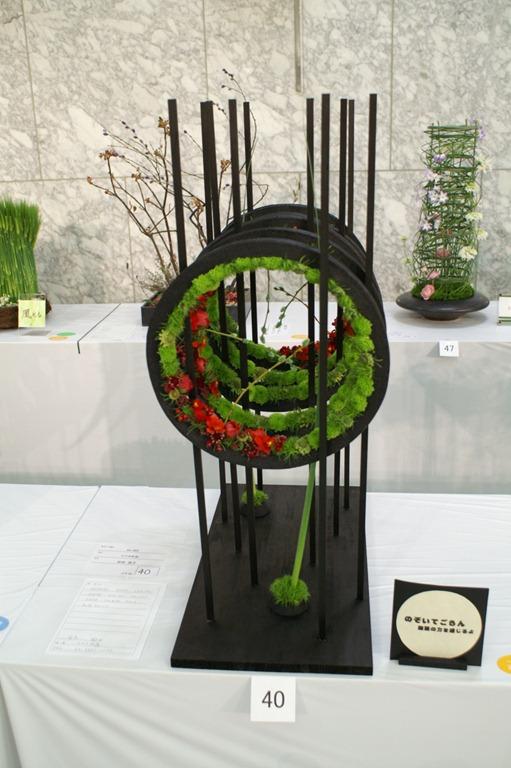 台東区 松が谷の美容室にお祝いの胡蝶蘭をお届けいたしました。        45053 台東区松が谷 (株)花恭 0338413583