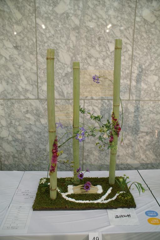 コマ番49 41-160・花門フラワーゲート・富永和隆